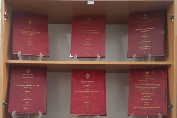 ممنوعیت چاپ کاغذی پایان نامه و گزارش درسی و ... در دانشگاه ها